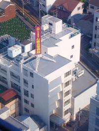 伊予鉄道松山市駅から徒歩1分の立地